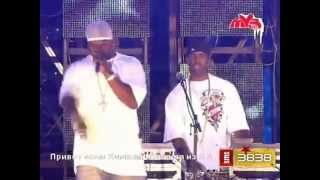 50 Cent Concert In Moscow At Muz TV Awards 2006