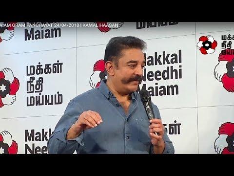 Kamal Haasan LIVE   MAIAM WHISTLE APP LAUNCH   Tamil TV News Live   YOYO TV  Tamil Live