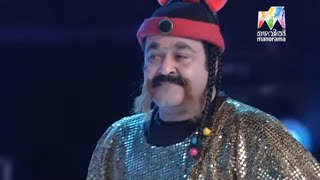 Mazhavillazhakil Amma I Part 12 - Comedy skit