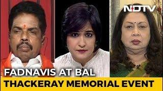 Left, Right & Centre   Sena Workers Taunt Devendra Fadnavis At Bal Thackeray Memorial Event