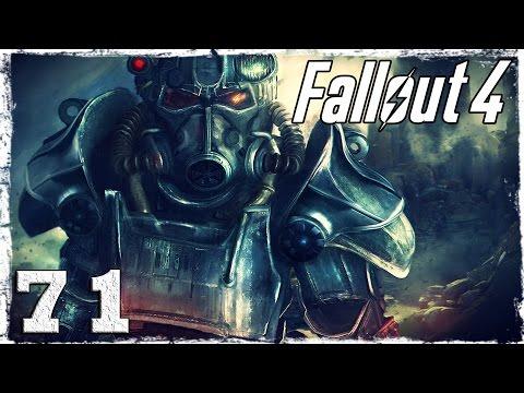 Смотреть прохождение игры Fallout 4. #71: Король болотников.