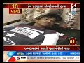 Police Constable Killed In Bapunagaram TriCania Premgung Sandesh News mp3