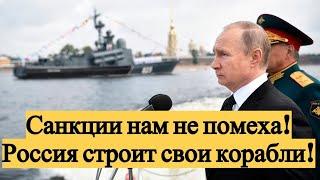 ЭТО НЕ ШУТКИ: ПУТИН УСТРОИЛ ЗАПАДУ ХОЛОДНЫЙ ДУШ! Россия ГОНИТ НАТО от Крыма -НОВОСТИ 24.07.20