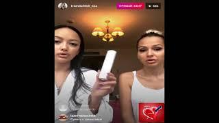 Лиза Триандафилиди и Мэри Кулешова прямой эфир 20 07 2018 Дом2 новости 2018