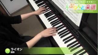 使用した楽譜はコチラ http://www.print-gakufu.com/score/detail/68156...