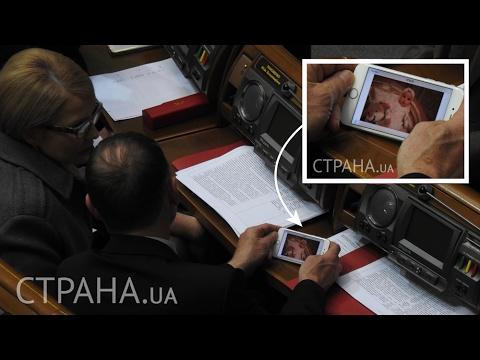 Юлия Тимошенко показала видео и фото своей внучки