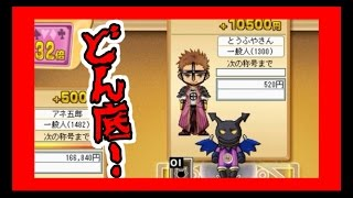 【ハンゲーム】ババヌキ!残高500円からの~?!【あしあと】