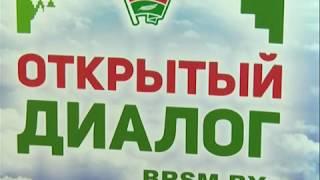 2017-04-14 г. Брест. «Открытый диалог» представителей УСК с членами БРСМ. Новости на Буг-ТВ.