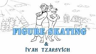 Иван Царевич и серый волк - Фигурное катание/Ivan Tsarevich and the Grey Wolf  & Figure Skating