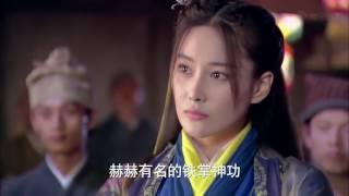 神雕侠侶~天翔ける愛~ 第34話