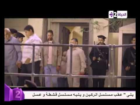 #Al-rakeen - مسلسل #الركين - الحلقة الثانية