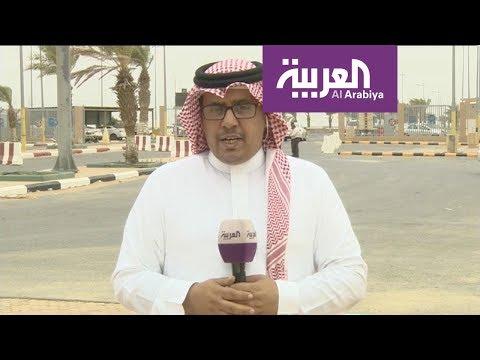 نشرة الرابعة | مراسل العربية يرصد سلامة الموقع الذي ادعى الحوثي الهجوم عليه  - نشر قبل 17 دقيقة