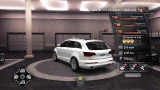 Test drive unlimited 2:Audi Q7 V12 TD quattro   TDU2
