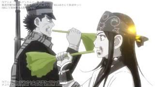 TVアニメ「ゴールデンカムイ」第二期OP さユり×MY FIRST STORY「レイメイ」