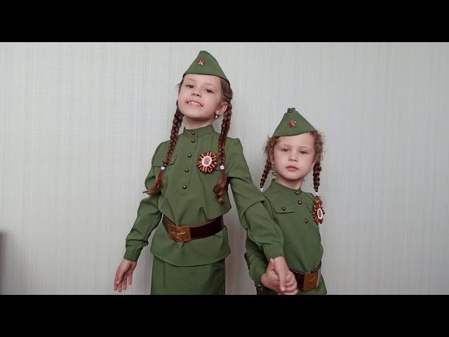 №715 Ушаковы Маргарита и Екатерина. Частушки
