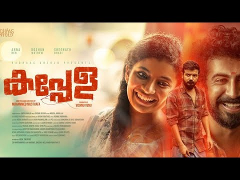 Download latest malayalam movies from...
