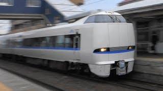 JR北陸線 森田駅を特急サンダーバードが通過