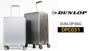 DUNLOP NEW KINGSTON DPC031 여행캐…