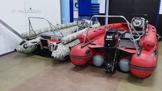 Лодка Солар 470 Jet vs Фрегат 480 Jet - ФИЗИЧЕСКИЕ ГАБАРИТЫ  стихия воды абакан  тюнинг лодок пвх