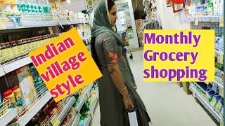 Indian village style monthly grocery shopping haul...इस महीने राशन मे क्या क्या लिया मैंने..