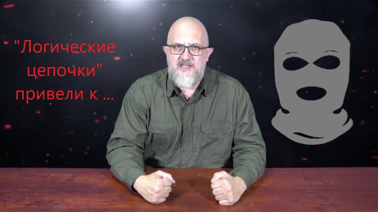 """""""ЛОГИЧЕСКИЕ ЦЕПОЧКИ"""" ЕВГЕНИЯ МИХАЙЛОВА"""