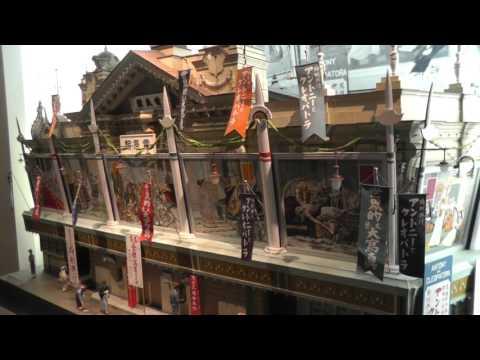 """EDO-TOKYO MUSEUM """"Asakusa, the Center of Entertainment"""" Yokoami, Sumida-ku, Tokyo"""