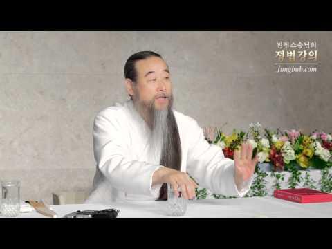 [정법강의] 3800강 엄격함과 너그러움(1/2)
