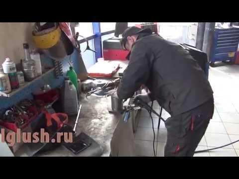 Видео Ремонт глушителей в спб