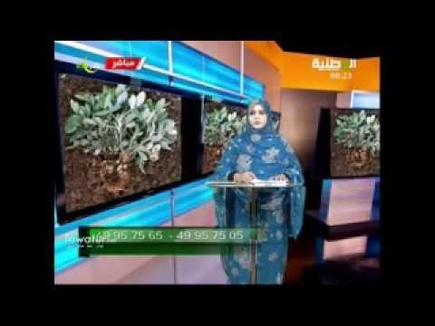 برنامج إربح معنا على قناة الوطنية