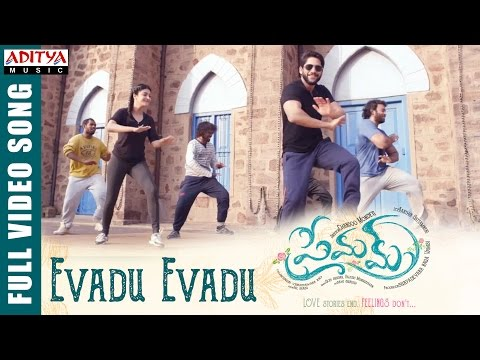Evadu Evadu Full Video Song || Premam Full...