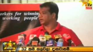 Lal Kantha Speaks on political betrayers