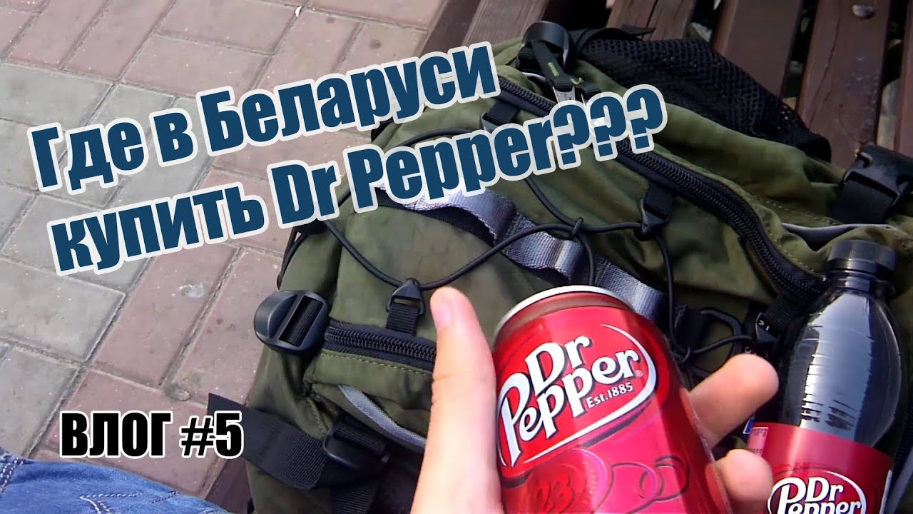 Lip Smacker Flavors Coca Cola, Vanilla, FANTA & Mezzo Mix - YouTube