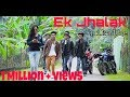 New Nagpuri  Video song Ek Jhalak  by Victor Lakra