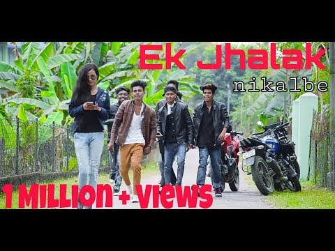 New Nagpuri official dance Video song Ek Jhalak  by Victor Lakra