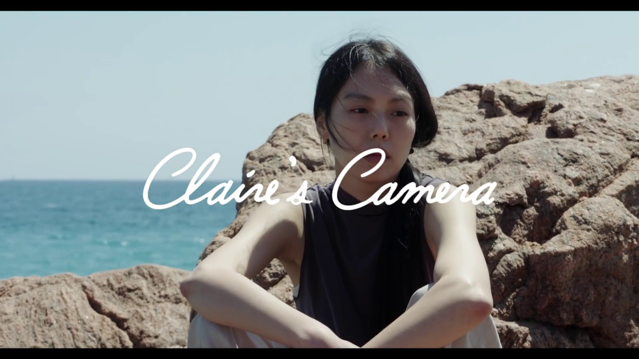 Claire S Camera Official Trailer Youtube Claire's Camera