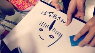 涼真画伯の憂鬱(風男塾) 京本有加 検索動画 25