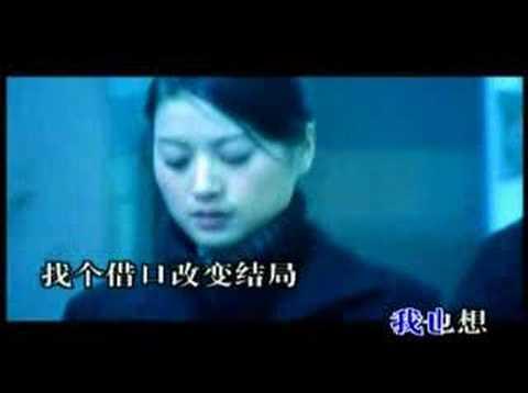 Yi Wan Ge Li You