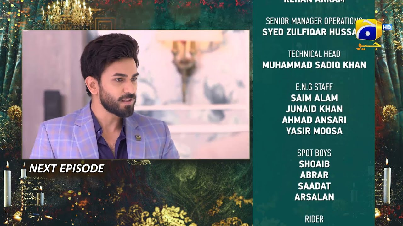 Rang Mahal - Ep 46 Teaser - 29th August 2021 - HAR PAL GEO