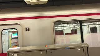 東京メトロ丸ノ内線02系18編成池袋行き中野坂上発車