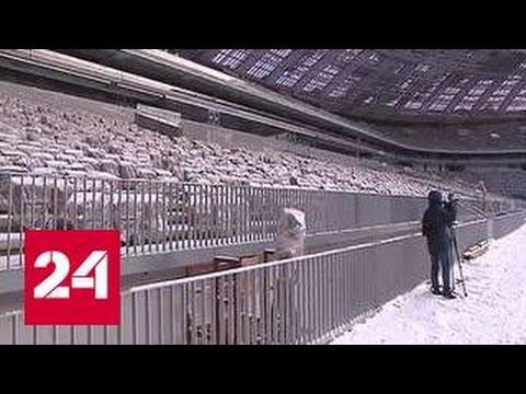Видео, Основные работы в Лужниках завершены