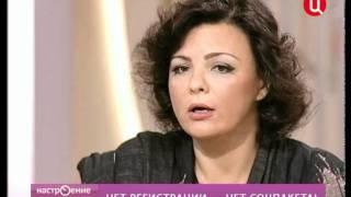 видео временная регистрация в Москве