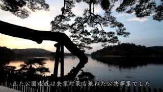 南湖公園の詳細情報や地図はこちら↓ http://www.healing-japan.tv/spot-...