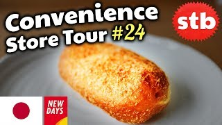 Convenience Store Tour #24: INDIAN Curry Bread in JAPAN