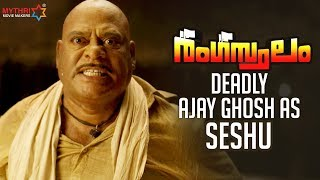 Deadly Ajay Ghosh As Seshu | Rangasthalam Malayalam Trailer | Ram Charan | Samantha | MMM