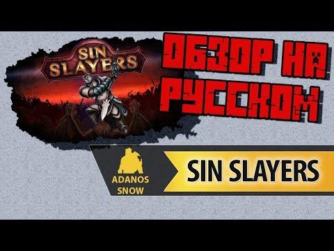 Sin Slayers ► Обзор на Русском