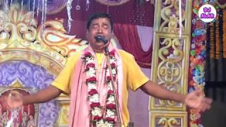 Download Video Shyamsundar Das Kirtan // FULL HD //কোলির ধর্ম লীলা কীর্তন //PART 2 MP3 3GP MP4
