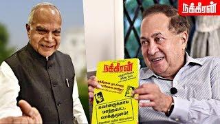 DRAMA போட்ட கவர்னர் மாளிகை! Senior Journalist N. Ram ( The Hindu ) | Nakkheeran Vs Governor | NT70