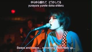 Song: クロノスタシス (Chronostasis) Artist: きのこ帝国 (Kinoko Teik...