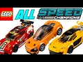 ALL LEGO Car Speed Champions: McLaren Mercedes,Ferrari,Porsche,Chevrolet,Ford,Audi,Bugatti
