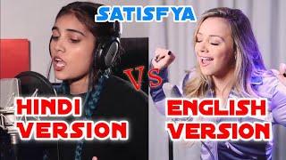 Imran Khan - Satisfya (Female version)   Hindi vs English   Aish vs Emma Hessters   Who sang Batter